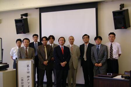 神戸大学経済経営研究所 - 第5回...