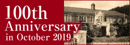 100th Anniversary in October 2019