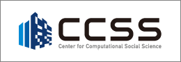 Center for Computational Social Science