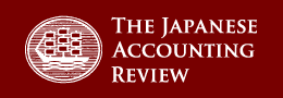The Japanese Accounting Review (TJAR),RIEB - Kobe University