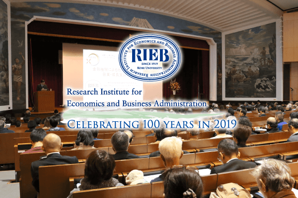100th Anniversary Symposium Series (in Japanese)