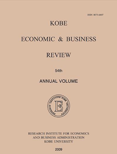 Kobe Economic   Business Review (1953~2010)  03d5f0c15de5